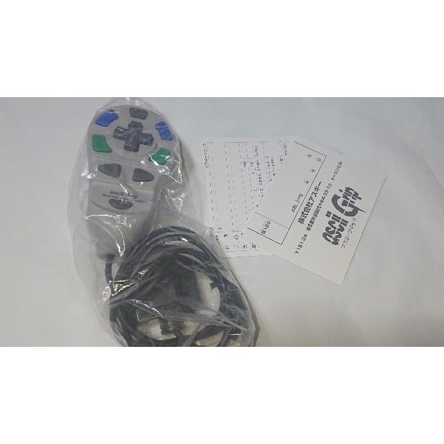 スーパーファミコン(スーパーファミコン)のアスキーグリップ スーパーファミコン エンタメ/ホビーのゲームソフト/ゲーム機本体(その他)の商品写真