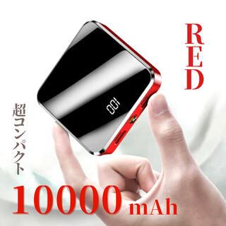 モバイルバッテリー 急速充電 PSE認証 鏡面仕上げ 小型