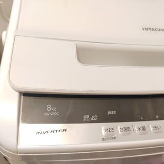 日立 - 【美品】洗濯機 日立 8kg ビートウォッシュ BW-V80C HITACHI