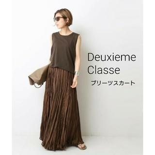 DEUXIEME CLASSE - Deuxieme Classe 人気完売 プリーツスカート キャメル