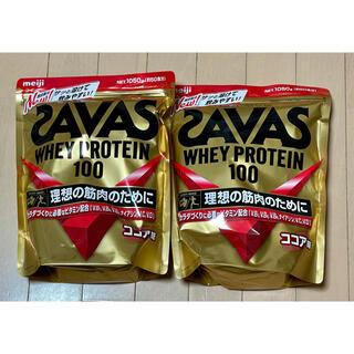 ザバス(SAVAS)のザバス ホエイプロテイン100 ココア味 ザバス(SAVAS)(プロテイン)