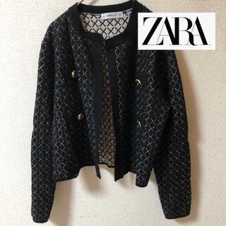 ZARA - 新品 ZARA ザラ ラメ糸 カーディガン ニットアウター
