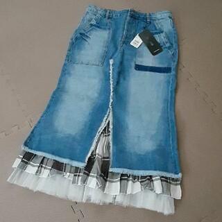 SCOT CLUB - スコットクラブ Joymaker ペチコート付き 2way デニムスカート 新品