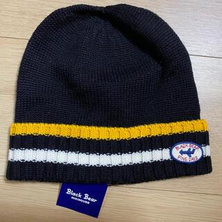mikihouse - 新品 ミキハウス ブラックベア ニット帽 帽子