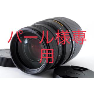 シグマ(SIGMA)のSIGMA 70-300mm F4-5.6望遠レンズ【Nikon】(デジタル一眼)