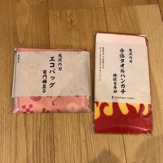 鬼滅の刃 ローソン 今治タオルハンカチ 煉獄杏寿郎 エコバッグ 禰󠄀豆子