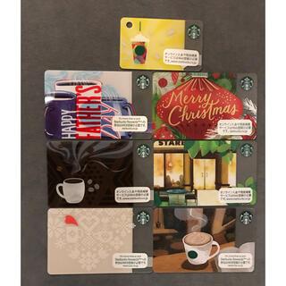 スターバックスコーヒー(Starbucks Coffee)のスターバックス カード7枚 PIN未削り(フード/ドリンク券)