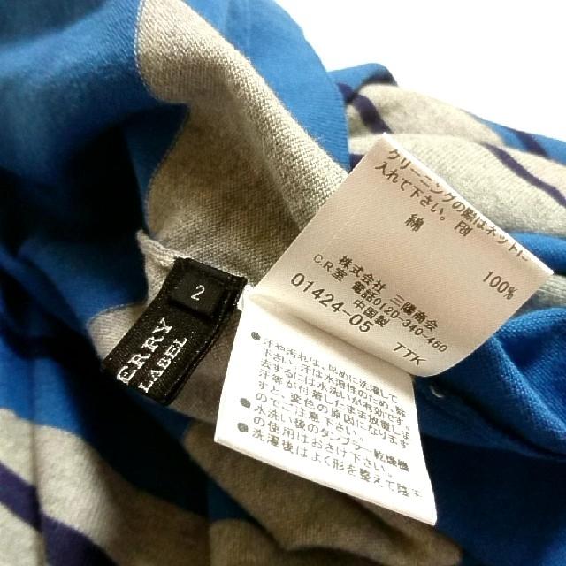 BURBERRY BLACK LABEL(バーバリーブラックレーベル)のバーバリーブラックレーベル★Tシャツ メンズのトップス(Tシャツ/カットソー(半袖/袖なし))の商品写真