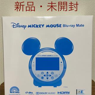 ディズニー(Disney)の値下げ!【新品・未開封】2020年最新版 DWE ミッキーブルーレイメイト(ブルーレイプレイヤー)