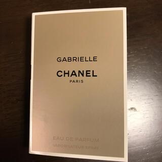 CHANEL - CHANEL ガブリエル シャネル  サンプル 香水 1.5ml