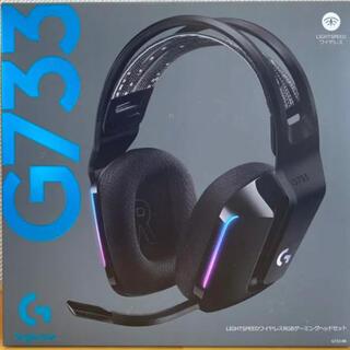 Logicool g733(ヘッドフォン/イヤフォン)
