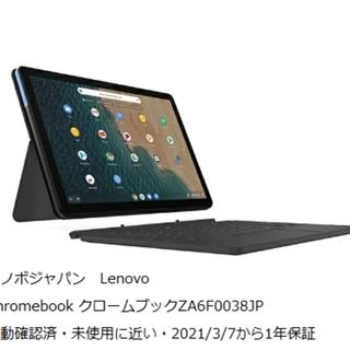 Lenovo - レノボジャパン Lenovo Chromebook クロームブックZA6F003
