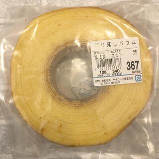 ③ 治一郎 バウムクーヘン(菓子/デザート)