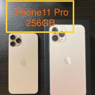 Apple - iPhone11 Pro 256GB ゴールド