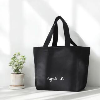 agnes b. - アニエスベー agnes b.  トートバッグ ブラック L