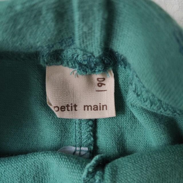 petit main(プティマイン)のpetit main 90 スパッツ キッズ/ベビー/マタニティのキッズ服男の子用(90cm~)(パンツ/スパッツ)の商品写真