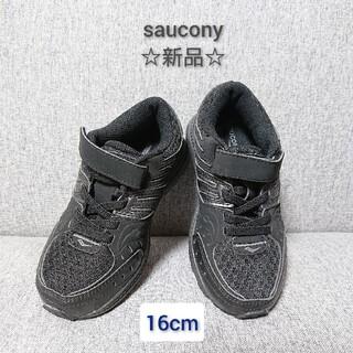 サッカニー(SAUCONY)の新品☆ABCマート限定 キッズ スニーカー 16cm(スニーカー)