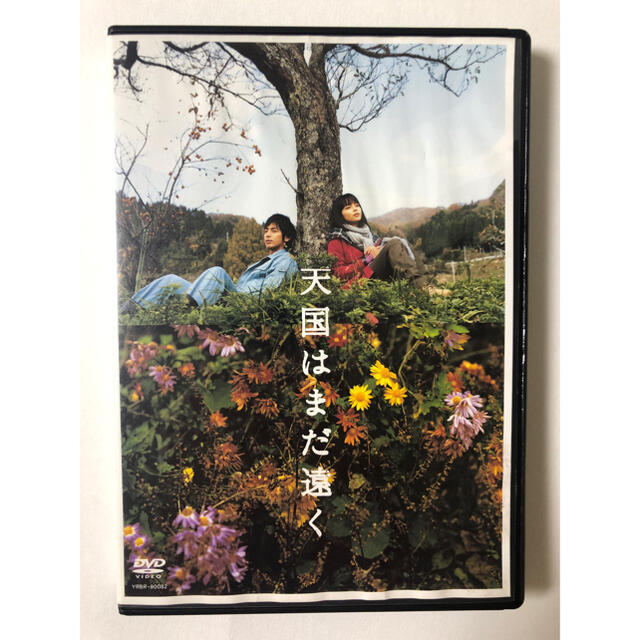 天国はまだ遠く('08東北新社/吉本興業/東京テアトル/ワーナー ...