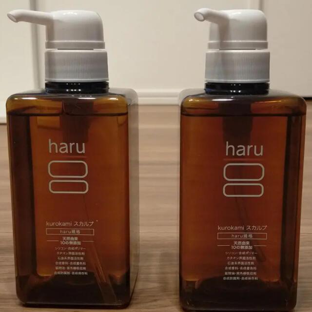 ハル シャンプー 2本セット コスメ/美容のヘアケア/スタイリング(シャンプー)の商品写真