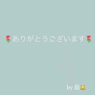 "FOXEY - フォクシー Daisy Lin ""Elegant Audrey"" ドレス🌷🌷"