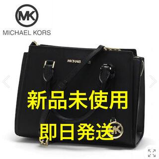 Michael Kors - マイケルコース ハンドバッグ ショルダーバッグ 黒