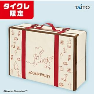 タイトー(TAITO)のムーミン谷のなかまたち トランク風収納ボックス ムーミン & リトルミィ(キャラクターグッズ)
