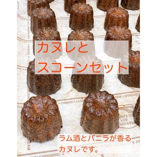 0702カヌレとスコーンセット(菓子/デザート)