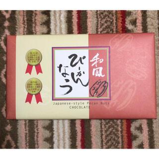 ◇◆和風ピーカンナッツ 1箱8袋入り(サロンドロワイヤル)◆◇(菓子/デザート)