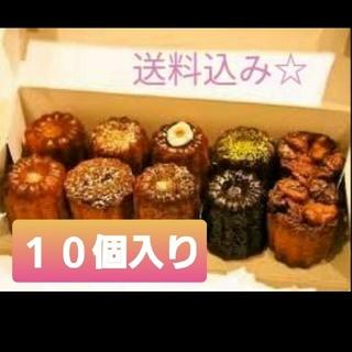 ダニエル カヌレ10個いり♪(菓子/デザート)