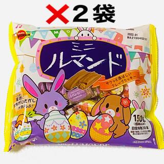 ミニルマンド大袋タイプ 150g❌2袋(菓子/デザート)