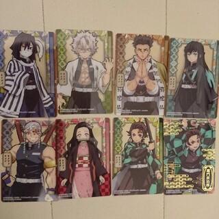 バンダイ(BANDAI)の鬼滅の刃  ステンドグラスカード  8枚セット(カード)