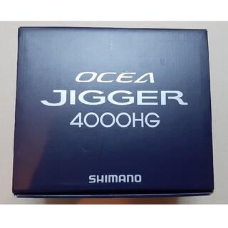 【新品未使用】シマノ20オシアジガー 4000HG(右)