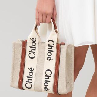 Chloe - クロエ スモールトートバッグ トートバッグ