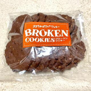 ステラおばさん ブロークン ダブルチョコナッツ(菓子/デザート)