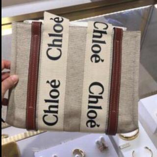Chloe - クロエ woody small tote