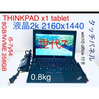 Lenovo - thinkpad x1 tablet gen 2 i5-7y54 8gb/256