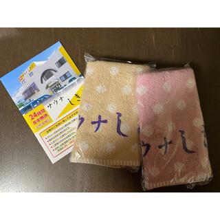 【新品】サウナ しきじ タオル 2枚