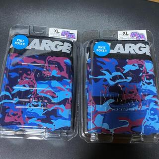 エクストララージ(XLARGE)の新品 エクストララージ ボクサーパンツ XLサイズ2枚セット カモ柄ブルー(ボクサーパンツ)