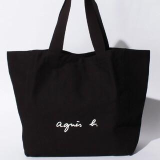 agnes b. - agnes b. トートバッグ アニエスベー カバン ショルダー リュック 正規