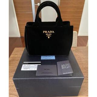 PRADA - プラダ ベロアバッグ ブラック
