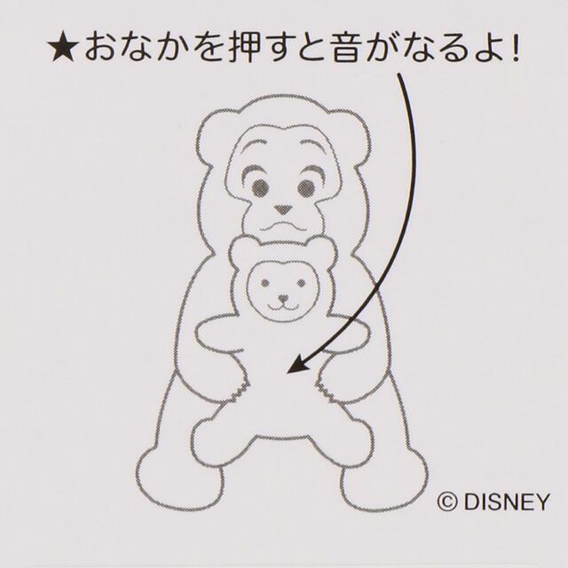 Disney(ディズニー)の新作♡ カントリーベアシアター オスカー ぬいぐるみバッジ ディズニーランド エンタメ/ホビーのおもちゃ/ぬいぐるみ(ぬいぐるみ)の商品写真