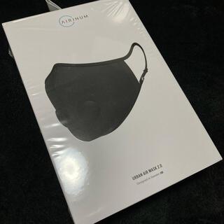 Supreme - エリナム AIRINUM URBAN AIR MASK 2.0 黒 マスク