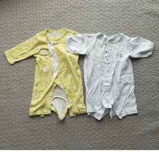 ニシマツヤ(西松屋)のロンパース カバーオール 2枚セット 60 70  黄色 水色(カバーオール)