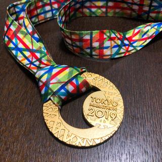 東京マラソン 完走メダル(ランニング/ジョギング)