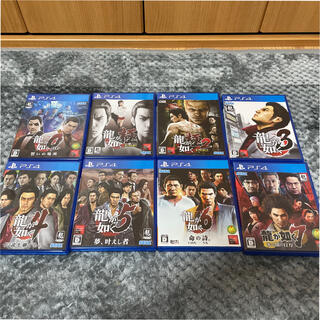 PlayStation4 - 龍が如く セット