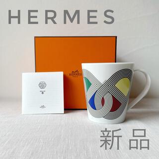 Hermes - HERMES エルメス RALLYE 24 ラリー24 マルチカラー マグカップ