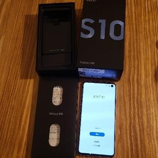 Galaxy - au Galaxy S10 SCV41 SIMロック解除済 SIMフリー