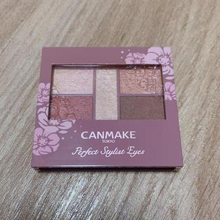 CANMAKE - CANMAKE キャンメイク パーフェクトスタイリストアイズ 19 アイシャドウ