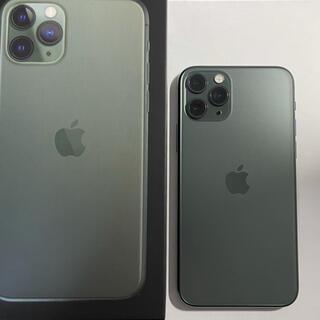 Apple - iPhone 11 pro 本体 ミッドナイトグリーン AppleCare付き