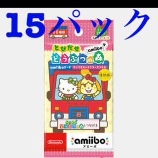Nintendo Switch - どうぶつの森 amiiboカード サンリオコラボ